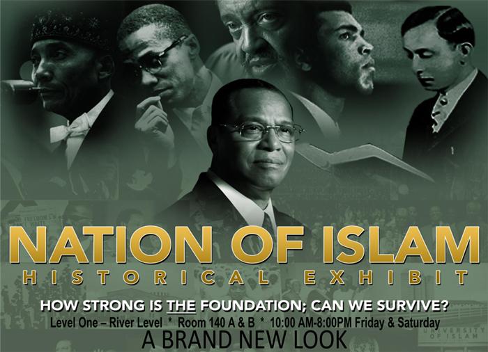 Nation of Islam Historical Exhibit